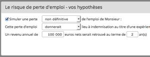 Capture d'écran du formulaire de saisie des hypothèses en cas de perte d'emploi